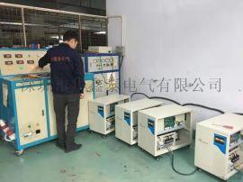深圳15KVA稳压器|15KW全自动交流稳压器价格