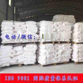 橡胶  钙粉 河北轻钙粉 河北轻质碳酸钙生产厂家