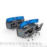 巧奪天工科技 指揮中心辦公電腦桌 雙工位電腦桌