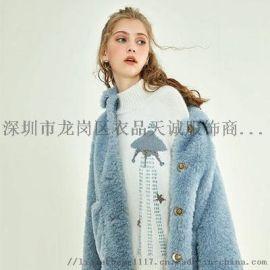 杭派精品女装夏柏品牌折扣女装货源就找广州明浩