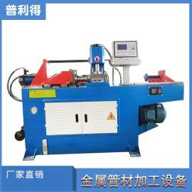 供应缩管机双头全自动液压缩管机不锈钢电动缩管机