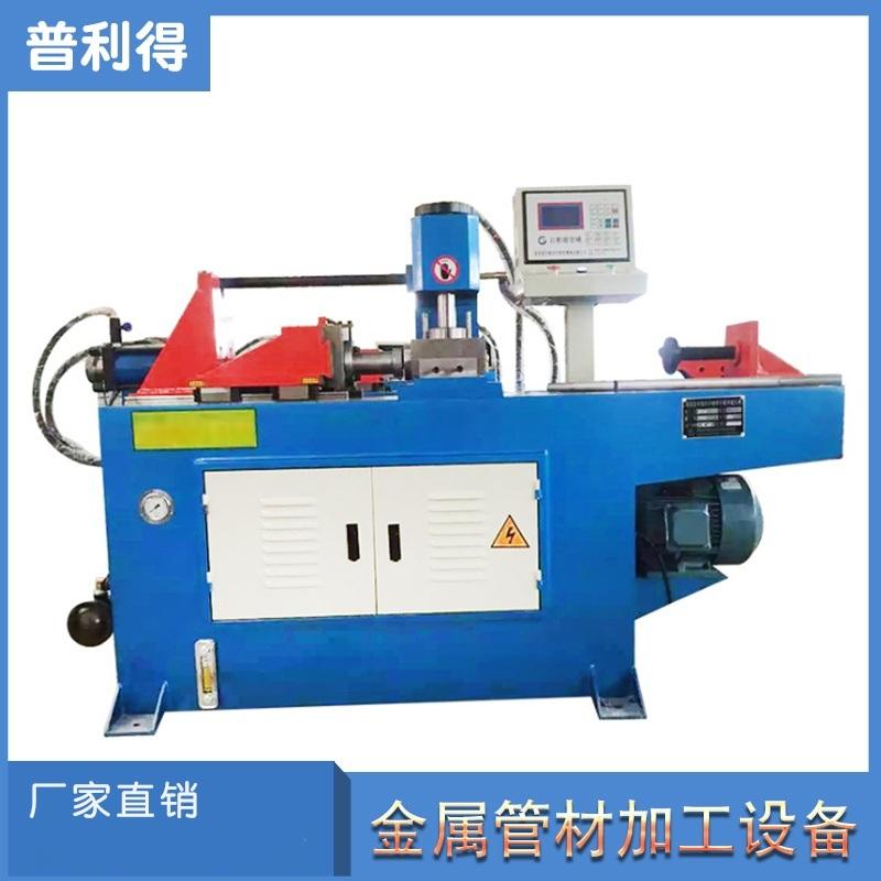 供應縮管機雙頭全自動液壓縮管機不鏽鋼電動縮管機