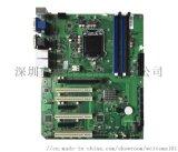 G365微特邁主板,工控主板,高性能主板,穩定性好