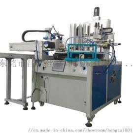 全自动学生尺子印刷机 套尺丝印机 丝印机 厂家直销