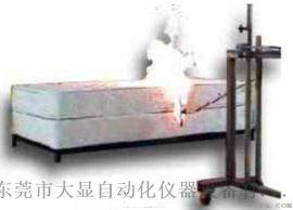 家用床垫阻燃测试仪CFR 1633标准