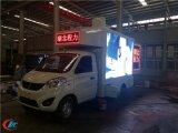 唐駿T3廣告車宣傳車,廣告車宣傳車國六