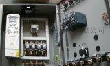 变频器驱动电路如何检测