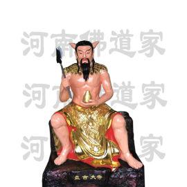 玻璃钢  大帝雕塑 轩辕皇帝神像制造