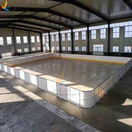 体育馆冰球场围栏界墙生产厂家