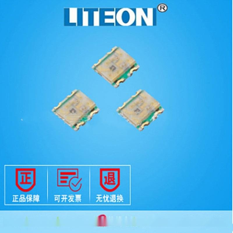 LTST-C19HE1WT-H光宝贴片灯珠