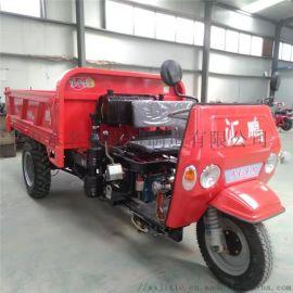 液压自卸柴油三轮车 现货供应矿用山崩子