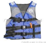 救生衣冲锋衣充气橡皮船用救生衣