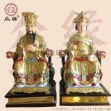 传统雕刻佛像 极彩鎏金瑶池金母 西王母神像图片