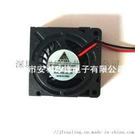 30x30x7mm3007无线充电散热风扇