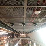 室內魚鱗孔鋁網板吊頂生產商