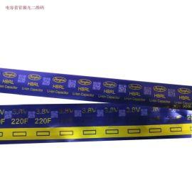 电容套管激光二维码 胶管激光打码追溯
