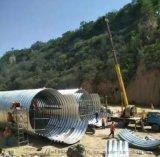 波纹涵管厂 波纹涵管衡水厂家 大口径波纹涵管公司