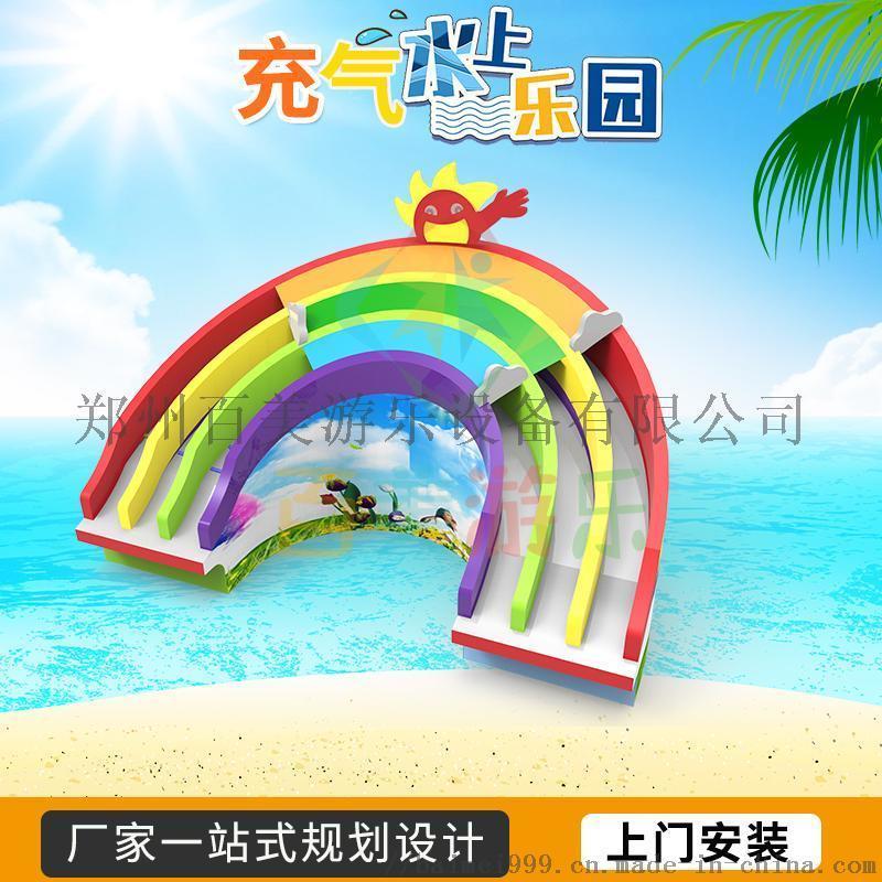遊樂園大型戶外充氣水上樂園搭配支架水池人氣高