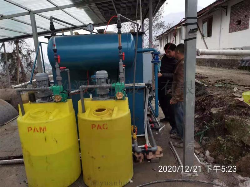 养殖场污水处理设备 养殖气浮一体机竹源厂家现货销售