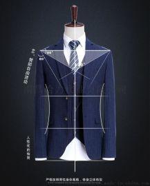 团单:优质西服职业装衬衫行政套装各类工作服定做