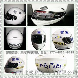 骑行头盔揭面盔, 骑行头盔推荐