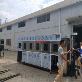 五槽全自动碳氢超声波清洗机 工业全自动超声波清洗机