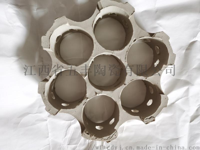 七孔连环陶瓷填料