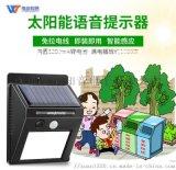 上海垃圾分类宣传语音器垃圾分类常识宣传