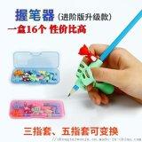 厂批新款握笔器矫正器卡通文具儿童礼品配铅笔盒