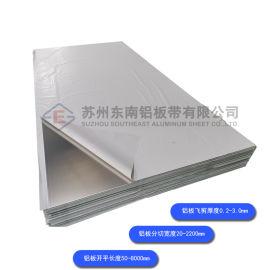 5754精密加工用铝板-数控冲压件铝板-耐腐蚀铝板