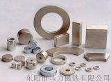 釹鐵硼磁鋼廠家  鍍鎳強磁 N35鍍鋅強磁鐵