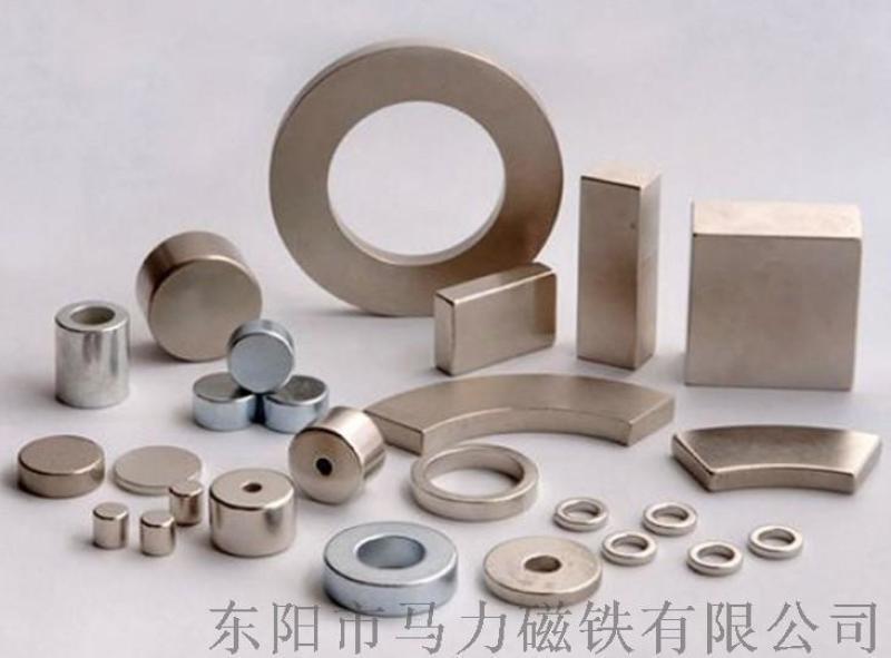 钕铁硼磁钢厂家  镀镍强磁 N35镀锌强磁铁