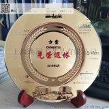 政府单位退休纪念牌 设计制作周年庆礼品 纯铜奖牌