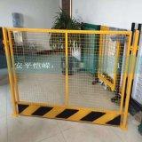 安国厂家直供地铁施工基坑护栏 基坑临边安全护栏