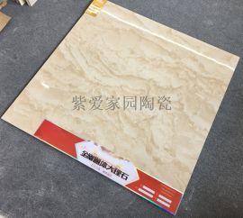1米X1米大规格通体大理石,地面砖,工程批发瓷砖