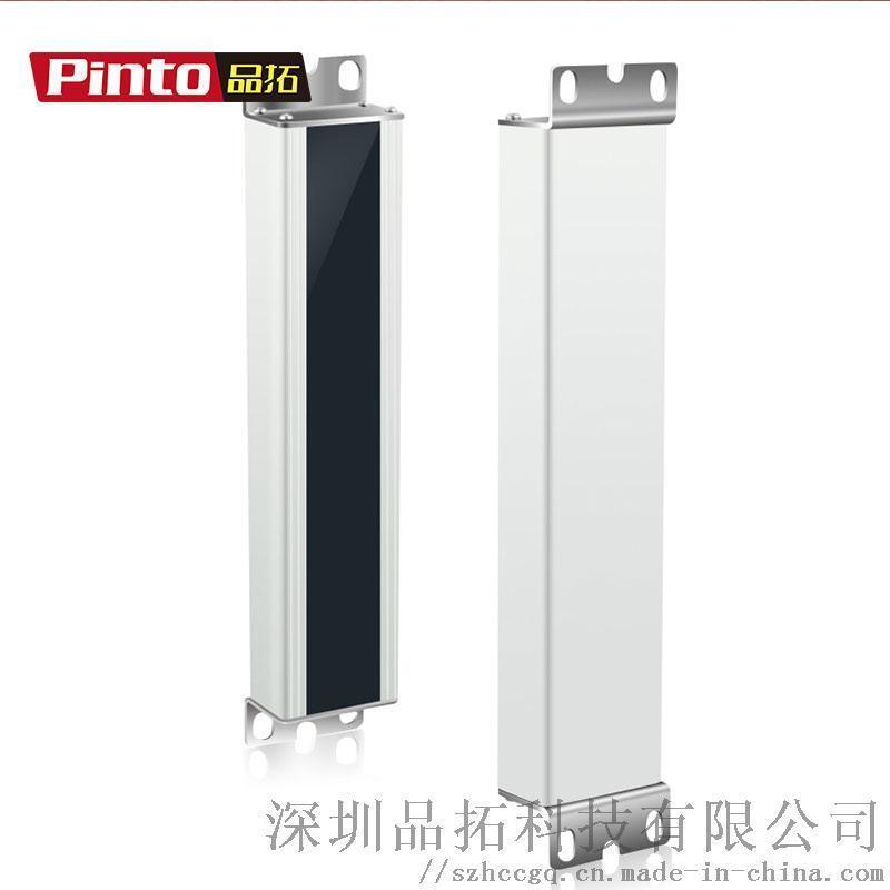安全光柵感測器 多光點安全光柵 紅外線感應光柵