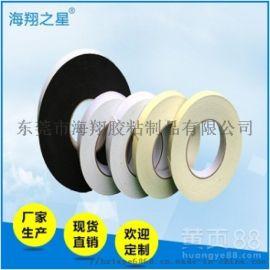 厂家直销耐温泡棉双面胶 各种规格泡棉胶带