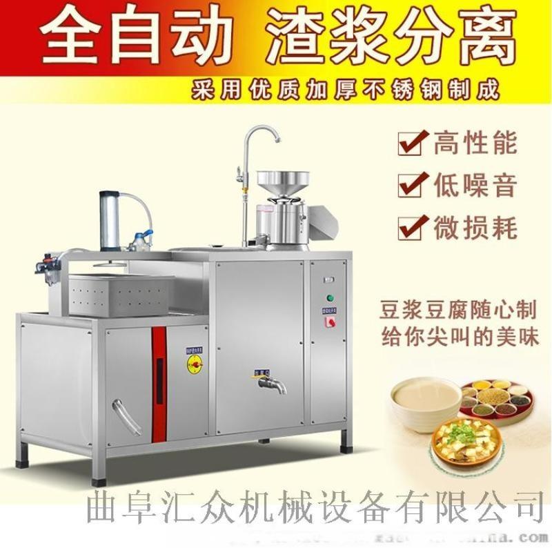 豆腐生产线 大型全自动磨豆浆豆腐机 六九重工豆腐机