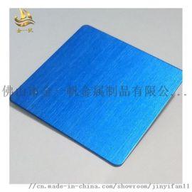 拉丝宝石蓝蚀刻板 镜面宝石板 花纹蚀刻宝石蓝板