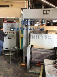 支持定制 150Kw网带式铝棒加热炉 工业电炉