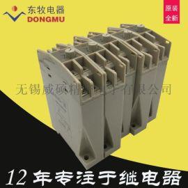 沈阳东牧固态继电器JS3G-4 20S可调