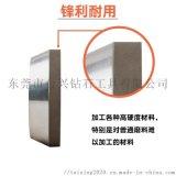 台兴钨钢刀具专用 树脂金刚石钻石砂轮 支持定制