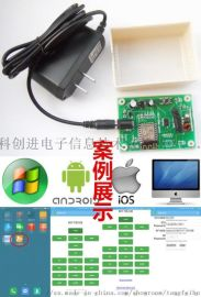 承接各类非标自动化设备控制板控制器主板电路板设计编程升级改进