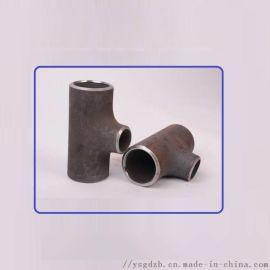 碳钢三通钢制焊接三通异径三通,国标等径三通厂家