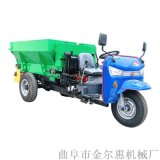 果園果樹施肥用三輪撒糞機/好品質的農用撒糞機