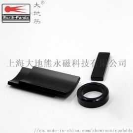 上海钕铁硼磁钢38UH