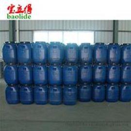 水性pu树脂乳液 60%固含量 皮革涂层树脂乳液 皮边油聚氨酯树脂