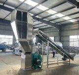 大型毛豆風選機器,毛豆風選去雜設備,毛豆加工機器