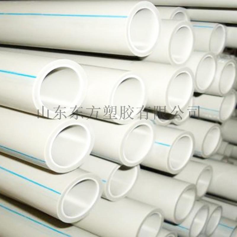 厂家直供 PPR冷热水管材 聚丙烯冷热水管道