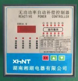 湘湖牌RNQ2A-63/63A/4P双电源自动转换开关接线图